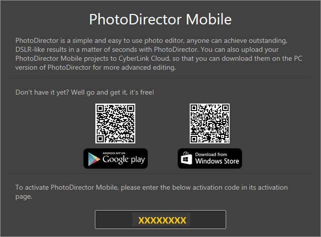 how to find activation code